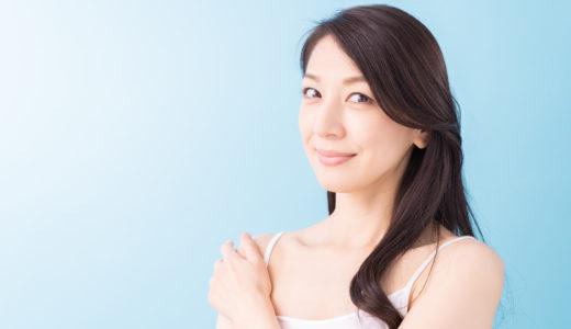 札幌のゼオスキンが安くて人気のクリニック4選!効果やダウンタイム・失敗しないコツを解説!