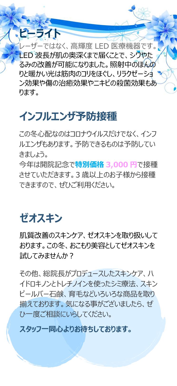 news-vol1-4