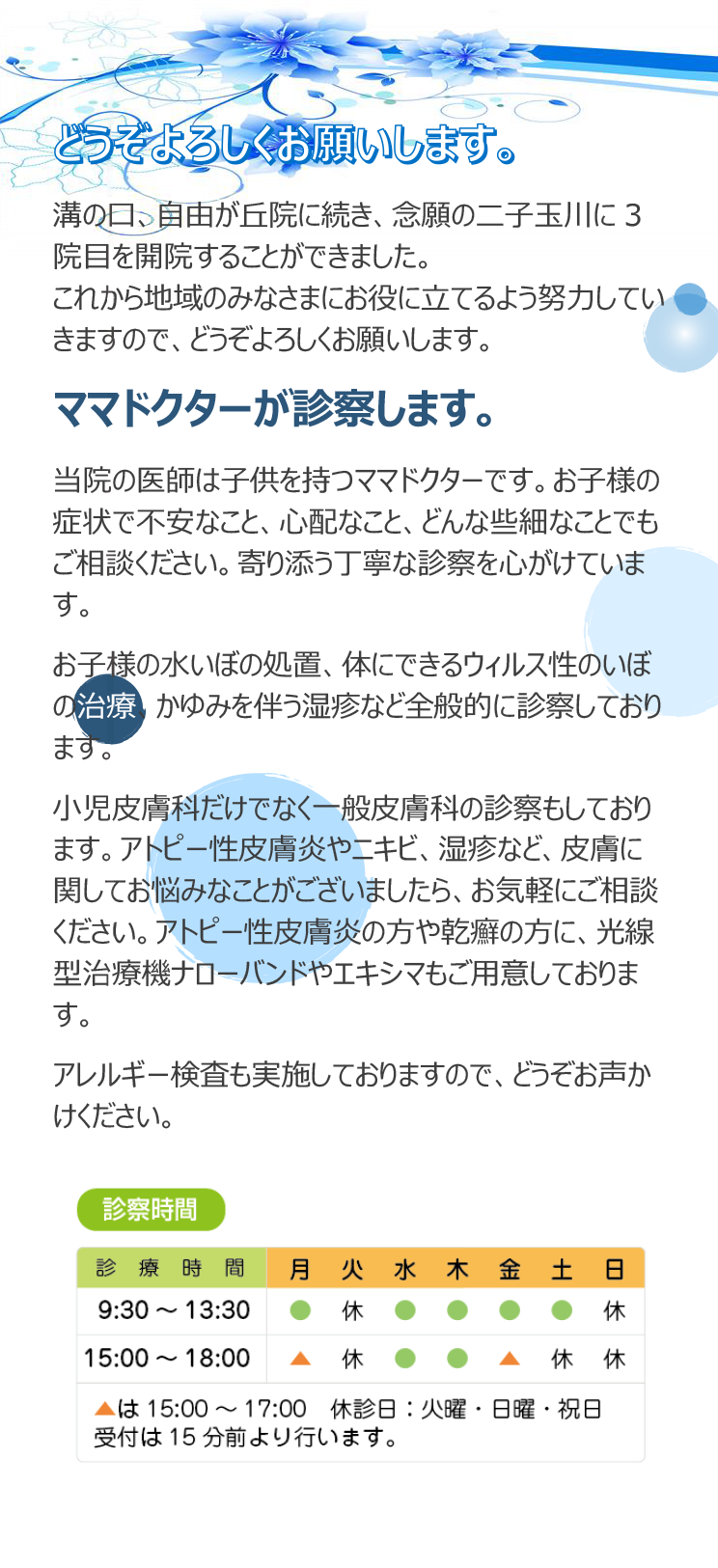 news-vol1-5